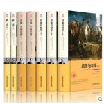 正版 复活 安娜卡列尼娜宁娜 战争与和平托尔斯泰全集精装3种7册托尔斯泰的书列夫托尔斯泰名著 世界名著书籍套装外国小说