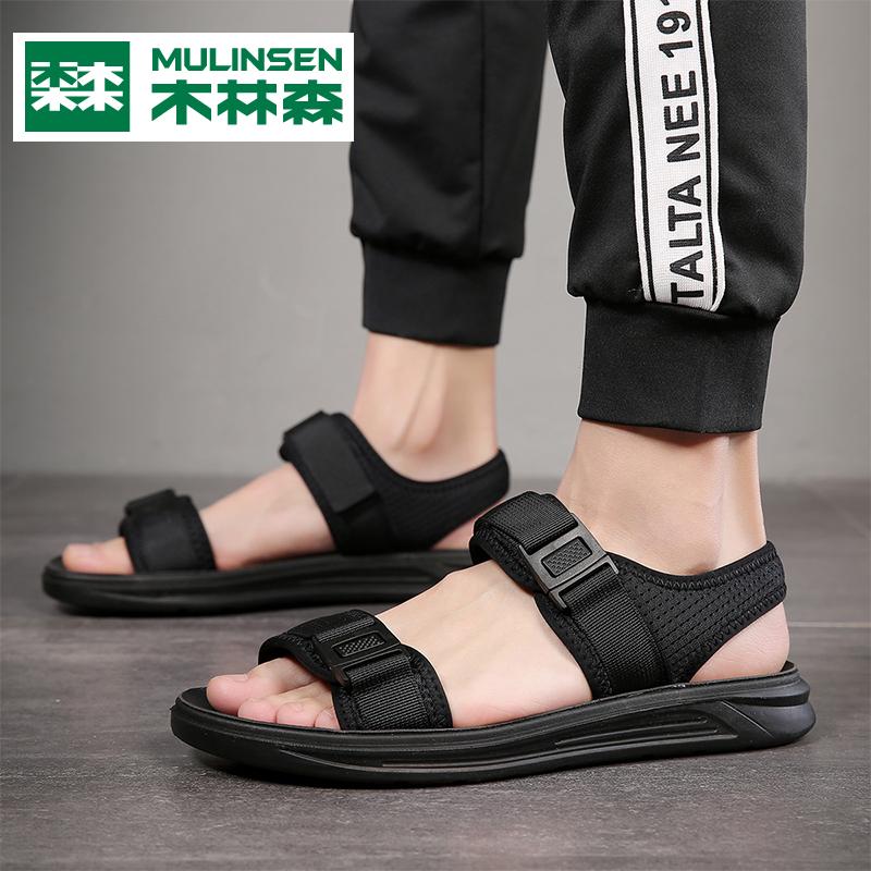 木林森正品男士夏季男凉鞋韩版休闲防滑沙滩男士户外凉鞋