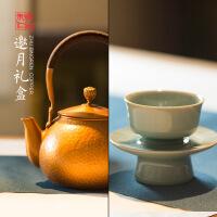 朱炳仁铜 邀月礼盒 茶具礼盒套装铜壶+青瓷杯 家居饰品摆件艺术礼品