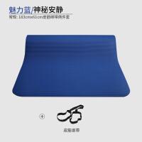 运动垫瑜伽垫健身防滑无味仰卧起坐垫 初学瑜珈垫瑜伽毯加厚男女 10mm(初学者)
