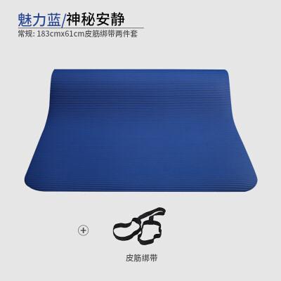 运动垫瑜伽垫健身防滑无味仰卧起坐垫 初学瑜珈垫瑜伽毯加厚男女  10mm(初学者) 发货周期:一般在付款后2-90天左右发货,具体发货时间请以与客服协商的时间为准