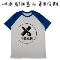 定制子装T恤纯棉短袖婴儿衣服印字图logo哥哥弟弟姐姐妹妹兄弟