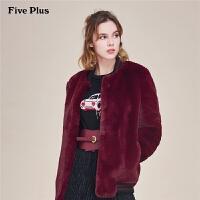 Five Plus女装仿貂绒外套女中长款宽松棒球服潮长袖字母图案