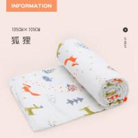 婴儿浴巾非纯棉竹纤维纱布被超柔吸水洗澡新生儿童宝宝用品
