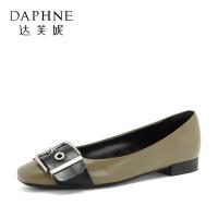 【12.17达芙妮大牌日2件2折】Daphne/达芙妮 春季英伦乐福鞋女撞色皮带扣圆头单鞋