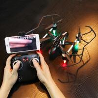 遥控飞机无人机 充电直升机航模高清航拍四轴飞行器玩具