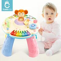 儿童玩具功能学习桌早教游戏桌玩具台双语宝宝1-3岁