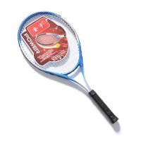 网球拍 网球拍单人双人初学者套装回弹网球训练器男女学生选修课练习HW