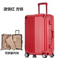 金属行李箱男30寸铝框拉杆箱万向轮24结婚旅行箱26女28寸学生皮箱 红色 升级款 30寸(买一送八 终身保修)