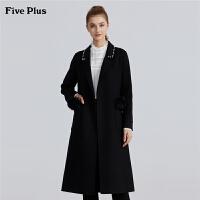FIVE PLUS新款女装过膝长款毛呢外套女宽松双面呢大衣长袖钉珠