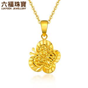 六福珠宝GoldStyle足金吊坠黄金吊坠不含链女款定价HMA15I70014