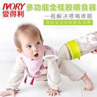 辅食宝宝喂食器婴儿挤压式硅胶奶瓶勺米粉米糊餐具AG-302 颜色需备注