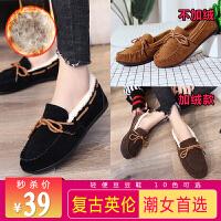 2017新款秋季加绒一脚蹬韩版chic鞋子复古dd英伦豆豆鞋女加绒百塔(偏小一码)