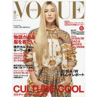 [现货]进口日文 时尚杂志 VOGUE JAPAN(ヴォ�`グジャパン) 2018年09月号
