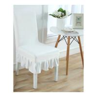 家用布艺弹力酒店连体简约现代餐桌凳子椅套定做靠背通用椅子套罩 白色 纯白色裙边