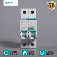 Siemens/西门子空气开关西门子断路器保护家用绿色环保系列1P+N25A漏电保护器