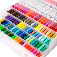 双头水性马克笔套装绘画手绘动漫60/100色学生用肤色水彩笔软头笔