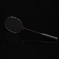 控球型全碳素羽毛球拍单拍耐打初学进攻型超轻碳素羽毛球拍4U 黑色 黑线+黑手胶