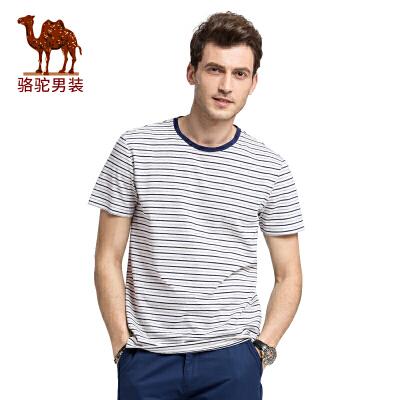 骆驼男装 夏季 新款时尚青年圆领撞色条纹商务休闲短袖T恤男