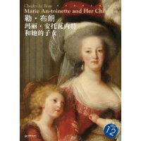【新书店正版】西方油画大图系列30:勒 布朗 玛丽 安托瓦内特和她的子女,宋康,江西美术出版社978754801818