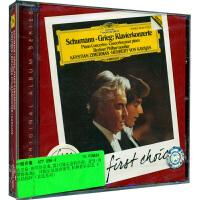 新华书店正版 477 9964 SCHUMANN舒曼、格里格钢琴曲CD