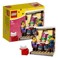 【当当自营】LEGO乐高情人节晚餐 40120