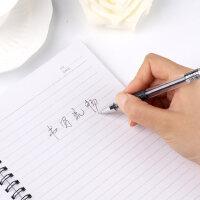 齐心中性笔黑色学生签字笔蓝红色水笔办公用品文具批发0.5mm