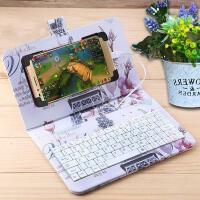 小键盘鼠标套装安卓游戏通用手游神器皮套