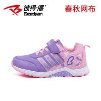 彼得潘童鞋 女童运动鞋冬季新款中大童时尚休闲儿童跑步鞋女P875