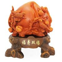 大寿桃摆件 送老年人生日寿礼物 装饰创意礼品实用 长辈礼品