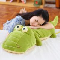 可爱大号男友靠枕生日礼物鳄鱼毛绒玩具公仔睡觉抱枕布娃娃玩偶