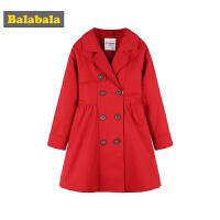巴拉巴拉2018新款复古洋气长款儿童秋装女外套中大童女童风衣外套