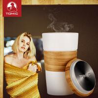 特美刻马克杯竹盖带盖水杯咖啡杯白色陶瓷杯翟至味同款茶杯子