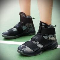 并力 詹姆斯士兵13 篮球鞋男儿童运动鞋库里2代战靴中小学生比赛球鞋
