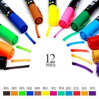 儿童画板白板笔 可擦洗彩色水溶性多色12色套装安全无毒可擦笔