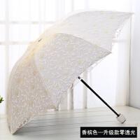 双层太阳伞蕾丝女防晒防紫外线黑胶超轻小清新遮阳伞晴雨两用女神