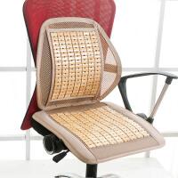 夏季竹片凉席椅垫办公室学生电脑椅子透气汽车坐垫靠垫一体老板椅定制