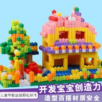 儿童积木拼装玩具益智3-6周岁塑料拼插模型男女孩宝宝7-8-10-12岁SN8097
