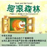 新HIGH乐活宝贝系列(函套用号)(5册)