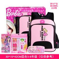 小学生礼物儿童学习用品生日文具1-3年级女孩芭比文具套装大礼盒
