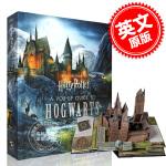 现货 哈利波特 霍格沃茨立体书 英文原版 Harry Potter: A Pop-Up Guide to Hogwar