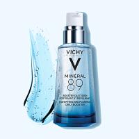【网易考拉】【火山能量瓶】 VICHY 薇姿 89火山能量瓶 面部精华肌底液 50毫升