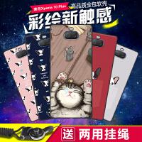 xperia 10plus个性卡通手机壳I4293保护套xperia10硅胶软壳防摔可爱日韩女款