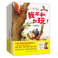小狐狸买手套(日本*名童话作家新美南吉代表作) 2-3-4-5-6岁童书儿童绘本图书 小狐狸买手套(日本**童话作家新