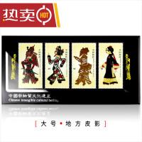皮影工艺品 皮影戏摆件中国特色小礼物出国送老外西安旅游纪念工艺品装饰
