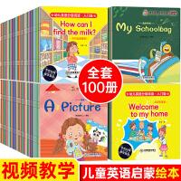 我要拉粑粑 噼里啪啦系列全7册 当当自营同款幼儿园绘本好习惯养成绘本儿童绘本3-6岁经典绘本排行榜一岁2-3岁宝宝早教全