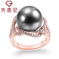 先恩尼珍珠 珠宝定制 红18k金玫瑰金 黑珍珠 镶钻石珍珠戒指 黑珍珠戒指 约12.5mm 海水珍珠 HFZZXL01