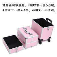 杆化妆箱手提化妆箱工具箱美发专业拉杆多层手提大容量美甲箱包工具带轮化妆小型