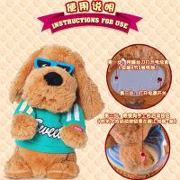 奥乐可gu9动耳眼镜狗儿童智能电动毛绒玩具狗男孩唱歌跳舞创意搞笑益智小狗