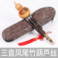 学生降B调C调葫芦丝盒子和中国结初学者凤尾竹葫芦丝乐器